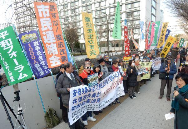 ホームページ国会開会日行動 254.JPG