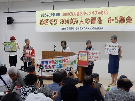 世田谷デモスタ.JPG