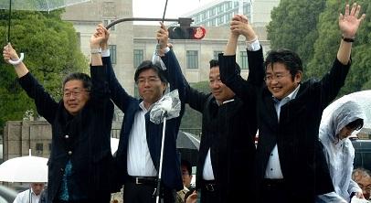 国会前大行動 120.JPG