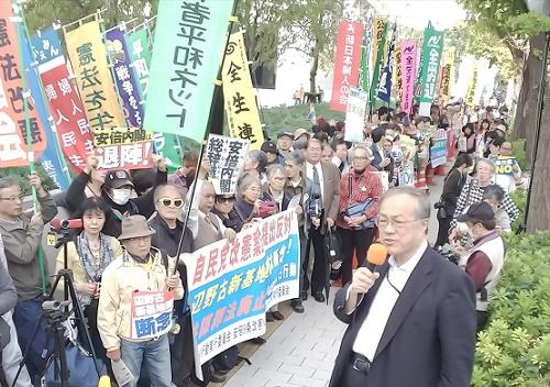 国会開会日行動.jpg