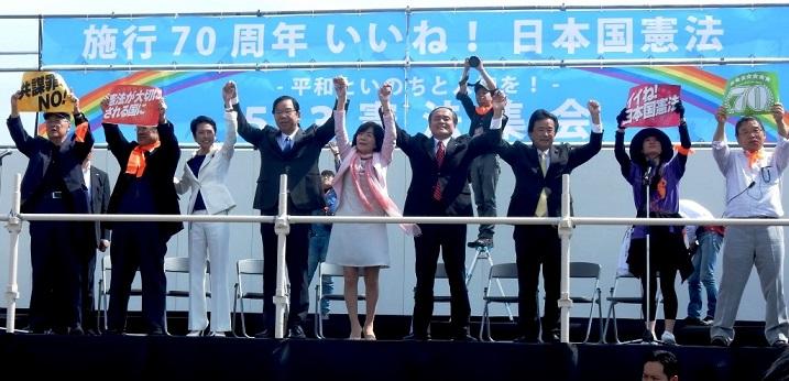 憲法集会 野党261.JPG
