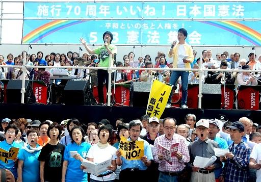 憲法集会合唱 050 (1).JPG
