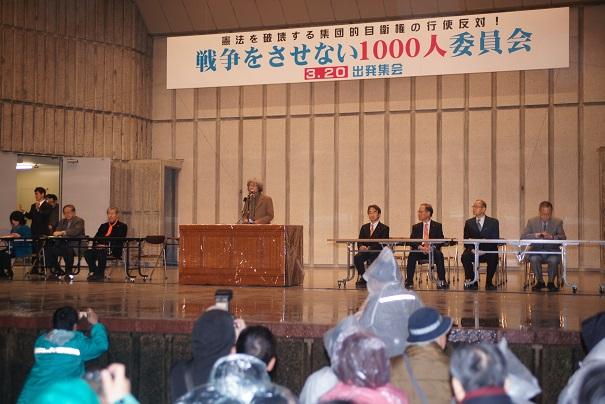 短信写真1000人委員会集会.JPG