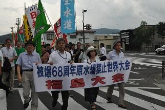 福島デモ行進 (1).JPG