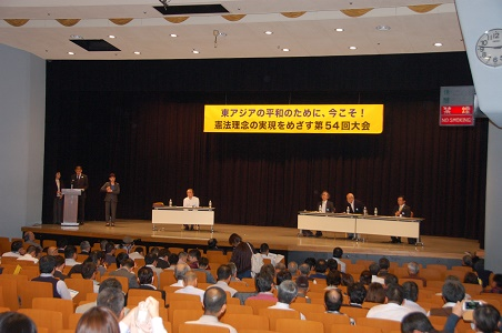 護憲大会シンポ.JPG