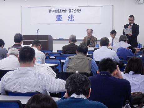 護憲大会分科会 032.JPG