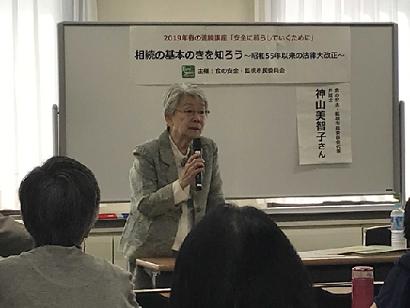 連続講座3回目6月.JPG