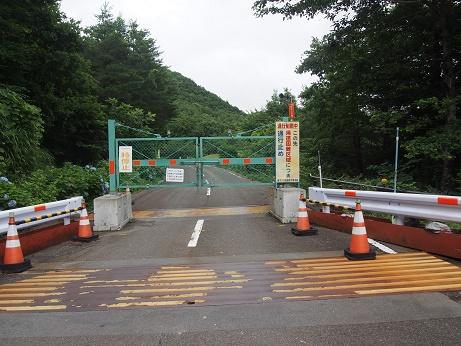飯舘村.JPG