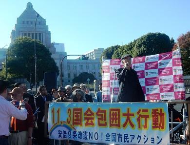 11・3国会包囲正門前 179.JPG