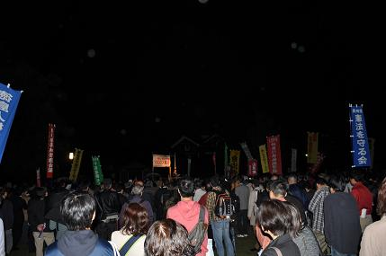 11.1岐阜集会.JPG