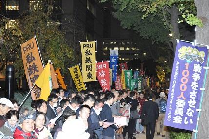 11.11国会行動2.JPG