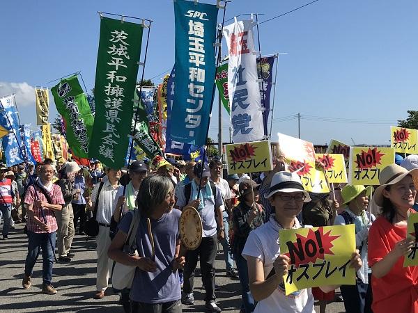 180701 オスプレイ暫定配備反対集会in木更津.jpg