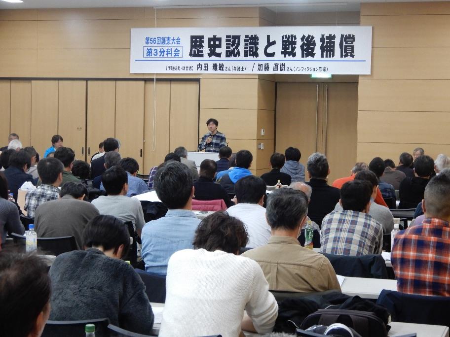 http://www.peace-forum.com/56bunkakai3.jpg