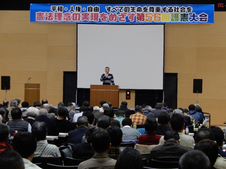 http://www.peace-forum.com/56heikai.jpg