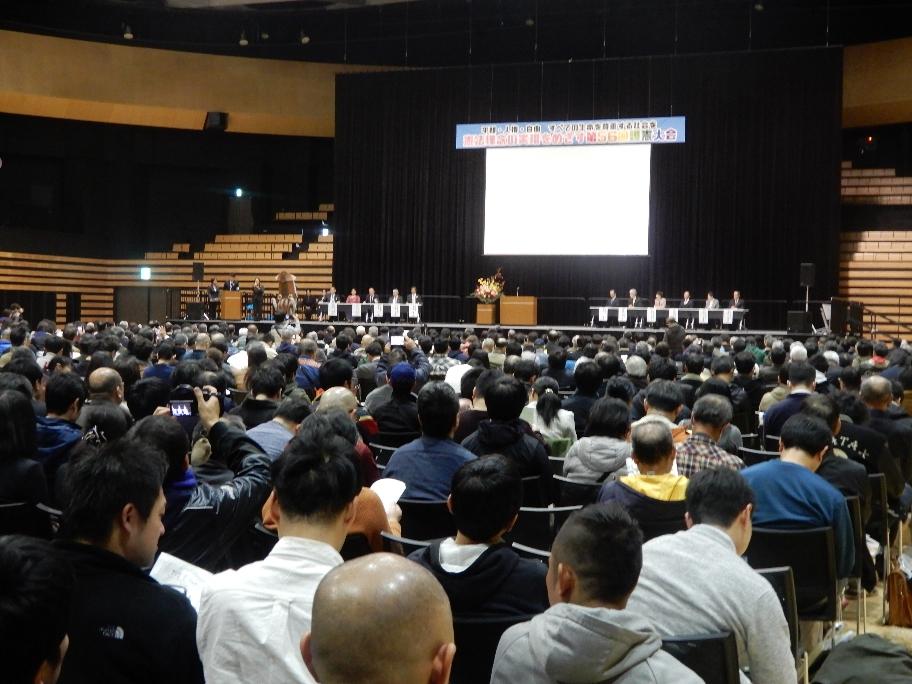 http://www.peace-forum.com/56kaikai.jpg