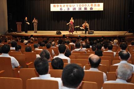 6.3講演集会.JPG