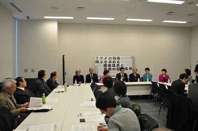 TPP記者会見.JPG