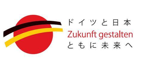 ドイツ大使館ロゴ大.JPGのサムネール画像