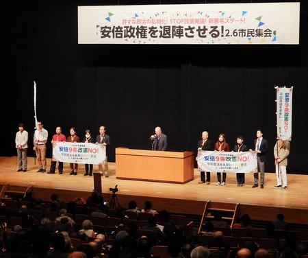 新署名スタート!「安倍9条改憲NO!改憲発議に反対する全国緊急署名」