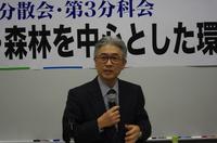 第3分科会岡田教授顔写真.JPG