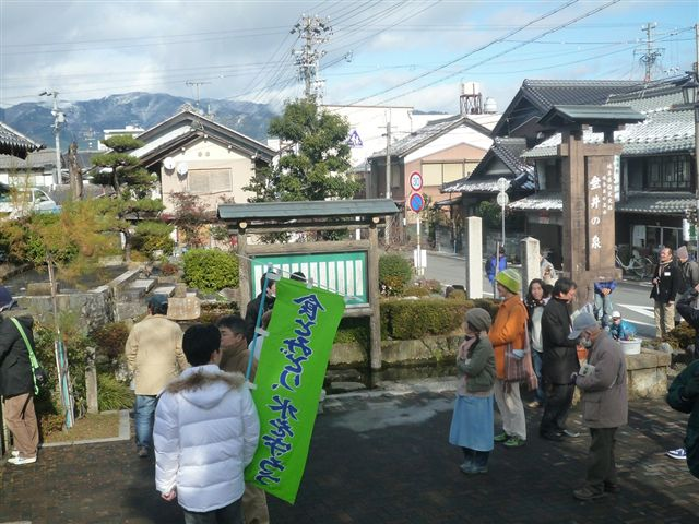 http://www.peace-forum.com/food/43/img/43-5thb.JPG