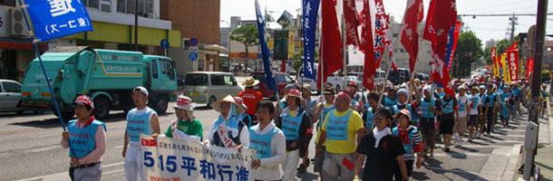 平和行進の様子