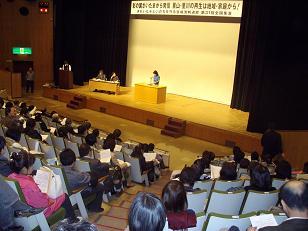 合成洗剤集会.JPG