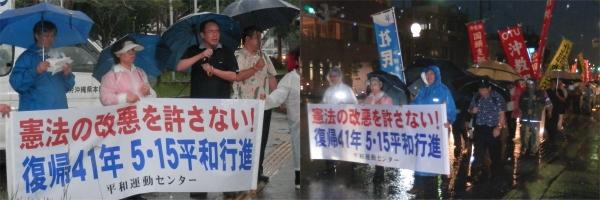 集会とデモの様子