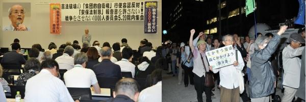 院内集会(左)で講演する前田哲男さん(左肩)と官邸前行動(右)の様子