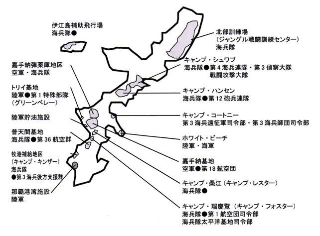 資料 沖縄と米軍基地 20120407