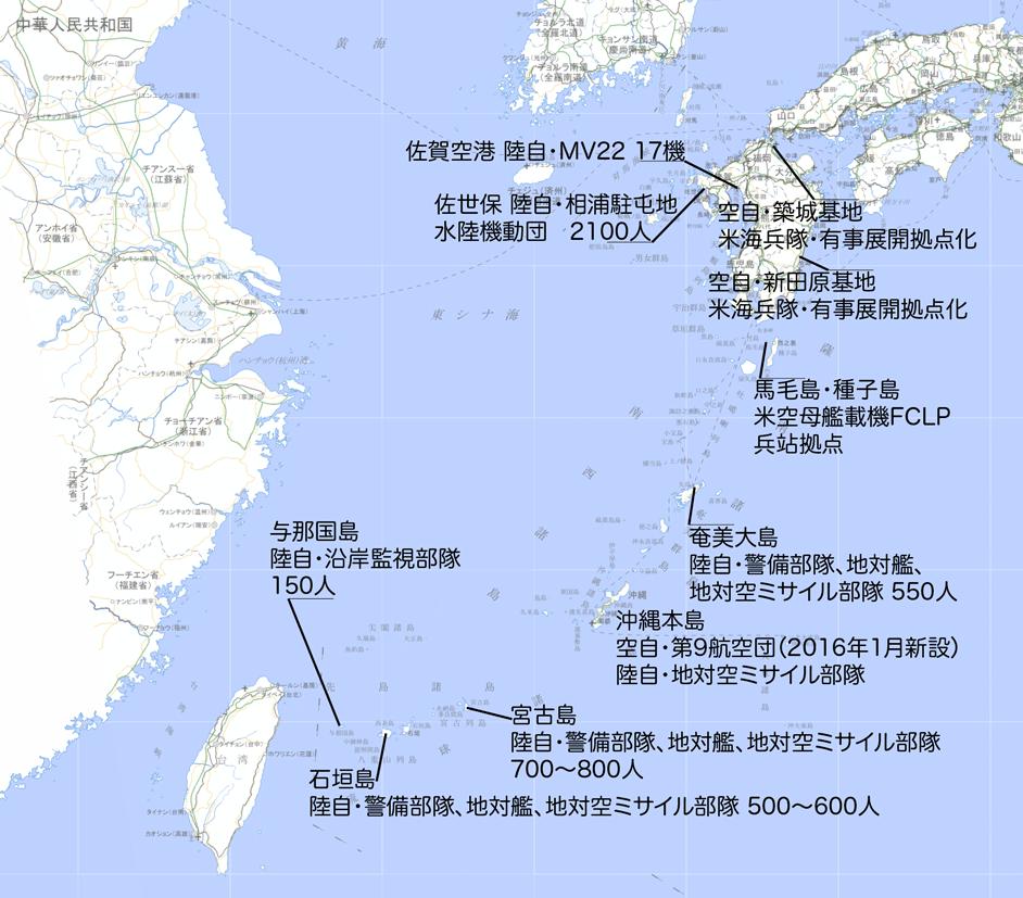南西諸島防衛構想