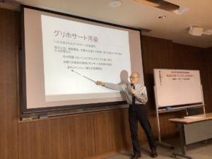 天笠啓祐さんによる「農薬グリホサート汚染から見えてきたもの」の講演