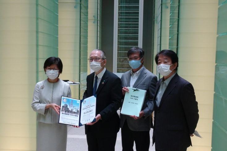 核兵器廃絶署名を提出
