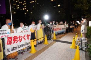 福島原発汚染水を海に捨てるな!緊急行動