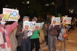 福島原発汚染水を海に捨てるな!緊急行動(3)
