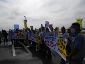 オスプレイ配備に抗議する参加者(20.7.10)