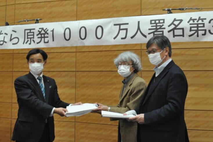 3月5日、さようなら原発第3次署名提出